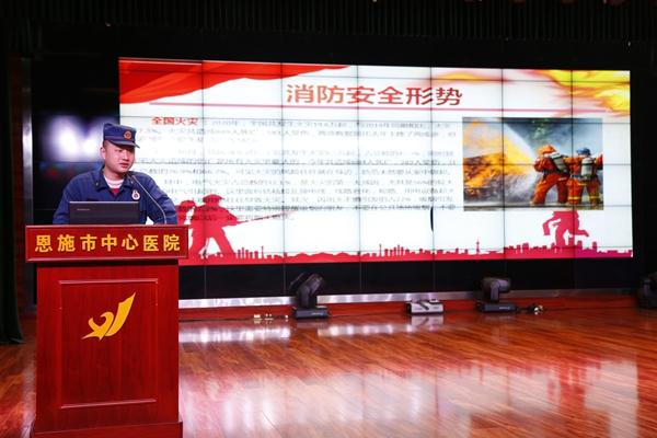 保卫科组织开展消防安全知识培训