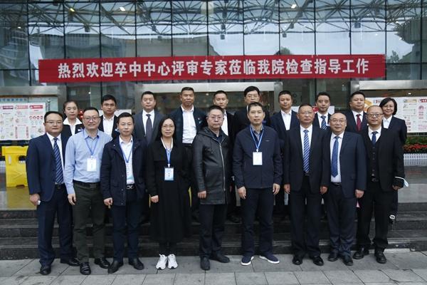 湖北省防治卒中中心专家组到市中